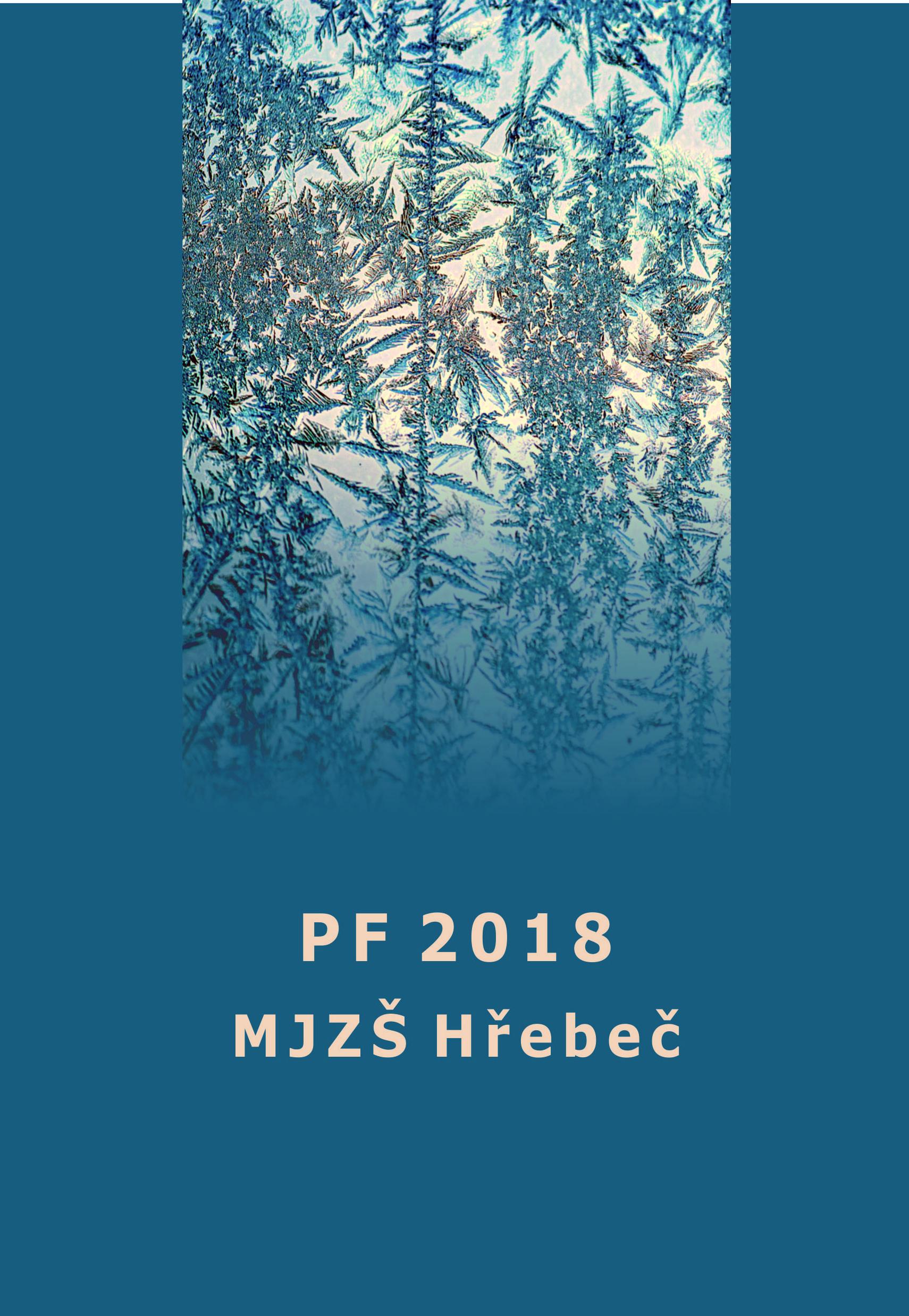 20171221 PF2018B